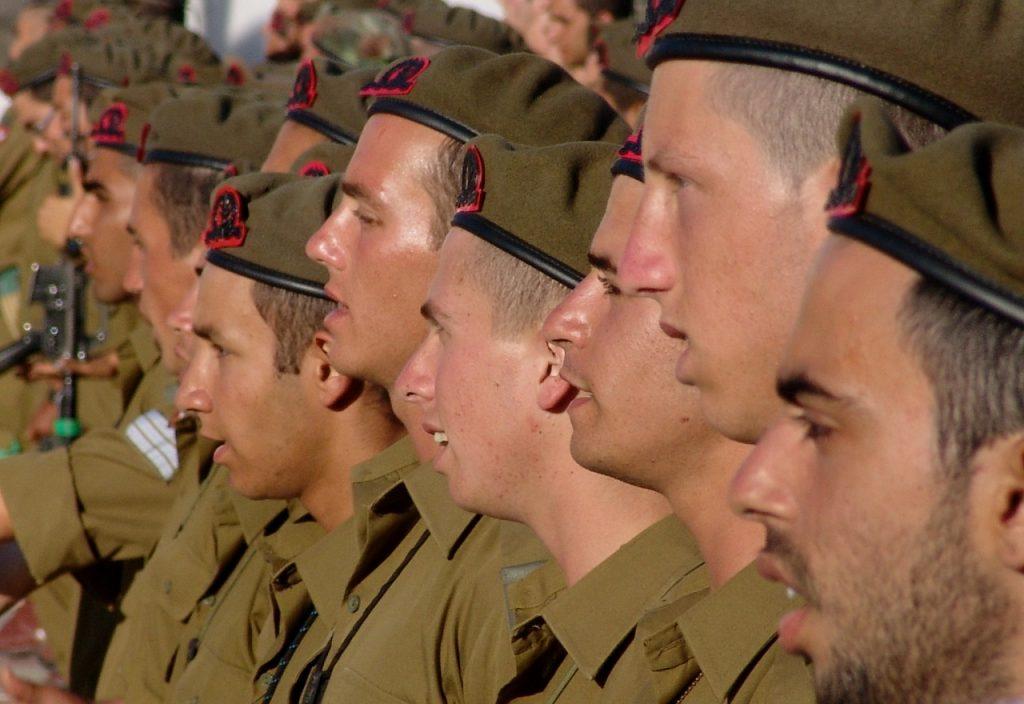 Dzień Niepodległości Izraela